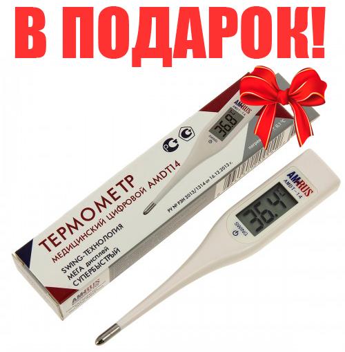 Подарок термометр